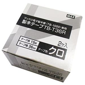 MAX マックス テープカートリッジ TB-T36R 2巻入 topjapan