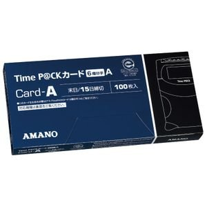 AMANO アマノ タイムカード TimeP@CKカード 6欄 A 1箱/100枚入|topjapan
