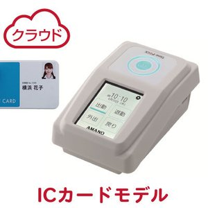 AMANO アマノ タイムレコーダー TIME P@CK-iC IV CL タイムパック ICIV|topjapan
