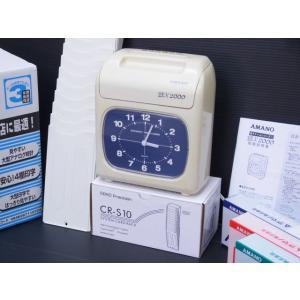 (中古品・整備済み)(タイムレコーダー)  アマノタイムレコーダーBX2000整備済み  タイムカード・新品ラック付き 整備済|topjapan