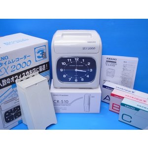 (中古品・整備済み)アマノタイムレコーダー BX2000美品 整備済  タイムカード・ラック付き|topjapan