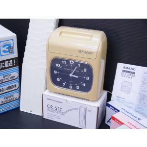 (中古品・整備済み)(タイムレコーダー)  アマノタイムレコーダーBX2000日焼け有  タイムカード・新品ラック付き 整備済|topjapan