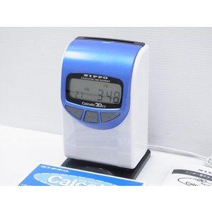 (中古品・整備済み)ニッポータイムレコーダー カルコロ20ex 整備済 送料無料 カード・新品10人用ラック付き|topjapan