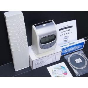 (中古品・完全整備済み) ニッポータイムレコーダー カルコロUSB タイムカード・新品ラック付|topjapan