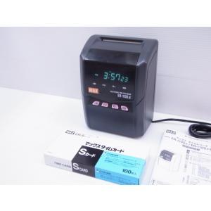 (中古品・整備済み)マックスタイムレコーダー ER-110SIIIブラックタイムカード・新品ラック付|topjapan