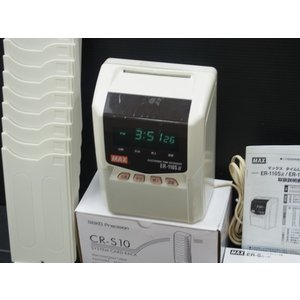 (中古品・整備済み)日焼けありマックスタイムレコーダー ER-110SIIIホワイト タイムカード・新品ラック付|topjapan