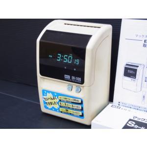 【中古整備済み】マックスタイムレコーダー ER-110S ホワイト カード付き|topjapan