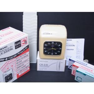 (中古品) 日焼けあり アマノタイムレコーダー EX3000Ncホワイト タイムカード・新品ラック付|topjapan