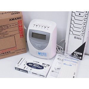 返品戻り品(新品同様)アマノタイムレコーダーMX-300/タイムカード1箱付き|topjapan