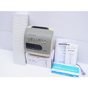 (中古品・完全整備済み)ニッポータイムレコーダー NTR-6700 タイムカード・ラック付|topjapan