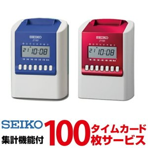 SEIKO セイコー タイムレコーダー Z150 タイムカード100枚付属|topjapan
