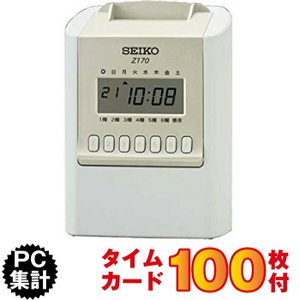SEIKO セイコー タイムレコーダー Z170 タイムカード100枚付属|topjapan