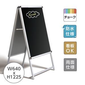 A型看板ブラックボード 両面 W640mmxH1225mm 黒板 店舗用看板 アルミスタンド A型看板 両用式A型ボード A1-LK【法人名義:代引可】|topkanban