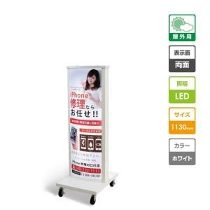 看板 店舗用看板 照明入り看板 LED内照式電飾スタンド(楕円型)W400mmxH1130mm AND-380-WH 【法人名義:代引可】|topkanban