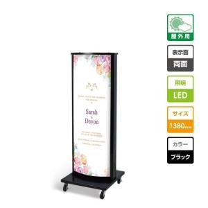 【送料無料】看板 店舗用看板 照明入り看板 LED内照式電飾スタンド(楕円型)W500mmxH1380mm AND-480-BK 【法人名義:代引可】|topkanban