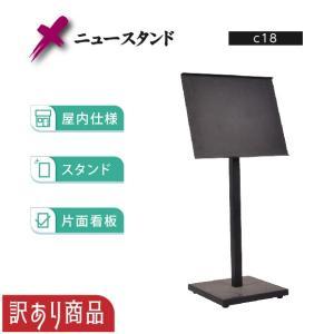 【訳あり商品】メニュースタンド H1040xW500mm ブラック 角度調整可 在庫限り(c18) topkanban