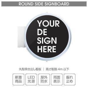 LED丸型突き出し看板 両面表示 屋外防水(cads-4508e-led)|topkanban