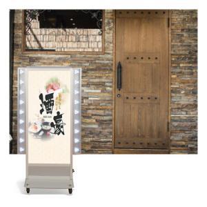 LED両サイド点滅看板 両面 屋外対応  LED電飾看板 看板 店舗用看板 照明付き看板 W660mm×H1205mm LLM-1205-SV topkanban