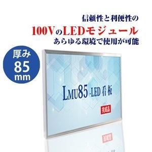 看板 LEDファサード/壁面看板 薄型内照式W600mm×H600mm LMU-10007|topkanban