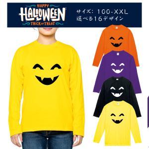 ハロウィン  tシャツ 長袖 HALLOWEEN  秋服  tシャツ コスプレ 衣装 子供 大人 男性 女性 仮装 コスプレ かぼちゃ パンプキンlt102-h101 topkanban