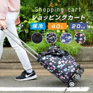 あすつく【2021年新商品】ショッピングカート キャリーカート 耐荷重20kg 大容量 40L 保冷 保温 おしゃれ 折りたたみ シンプル 買い物カート  okk-295|topkanban