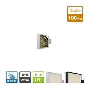 電飾袖看板 突き出しサイン(小型〜中型) 角アルミ 突き出し看板 W450mm×H450mm sd100-450-450|topkanban