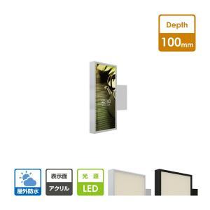電飾袖看板 突き出しサイン(小型〜中型) 角アルミ 突き出し看板 W450mm×H900mm sd100-450-900|topkanban