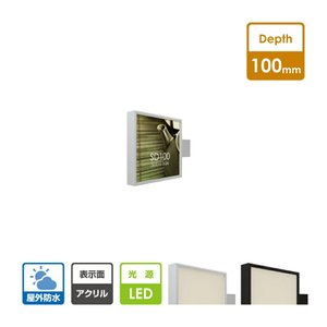 電飾袖看板 突き出しサイン(小型〜中型) 角アルミ 突き出し看板W600mm×H600mm sd100-600-600|topkanban
