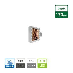 電飾袖看板 小型突き出しサイン(小型〜中型) 角アルミ 突き出し看板 LEDモジュール付突き出し看板  W585mm×H585mm sd170-585-585|topkanban