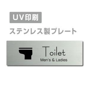 半額セール ドアプレート ステンレス室名プレート【Toilet】 W160×H40 UV印刷  会社名看板 会社表札 セミナールーム ステンレス看板 strs-prt-249 topkanban