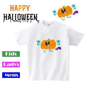 ハロウィン tシャツ   HALLOWEEN tシャツ  コスプレ 衣装 子供 大人 男性 女性 かわいい【ホワイト生地】 仮装 コスプレ かぼちゃ パンプキン t085-h102 topkanban