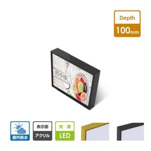 (WD100-LED) 薄型前脱着式アクリル板タイプLEDファサード/壁面看板(小型〜中型) W450mm*H450mm*D100mm【WD100-450-450】|topkanban
