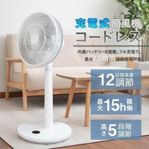 【あすつく】【2021年新商品】リビング扇風機 12段階風量調節 リモコン式 DCモーター 自動首振り 静音 DCファン パワフル 高さ調整 xr-861b|topkanban