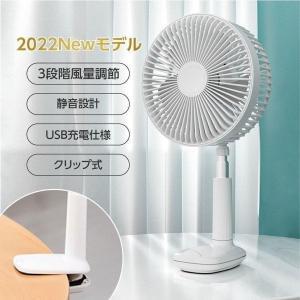 あすつく クリップ式扇風機 卓上扇風機 スタンド式 吊り下げ式 風量3段階調節 クリップ 壁掛け式 自動首振り サーキュレーター xr-f8e|topkanban