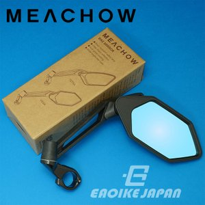 MEACHOW メカウ 自転車 バックミラー 可動式ラウンドガラスミラー type HEXA (ブルーミラー) topmart-s