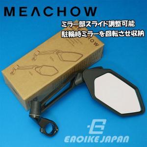 MEACHOW メカウ 自転車 バックミラー 可動式ラウンドガラスミラー type HEXA (シルバーミラー) topmart-s