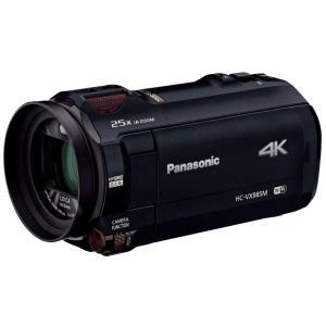 パナソニック Panasonic デジタル4Kビデオカメラ HC-VX985M-K ブラック 64GB あとから補正 新品|topone1