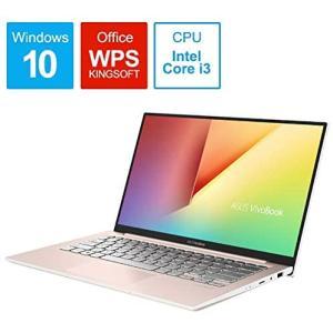 エイスース ASUS VivoBook S13 S330UA-8130P ローズゴールド Core i3/4GB/SSD128GB フルHD 13.3型 モバイルノートパソコン Windows10 新品|topone1