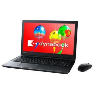 ダイナブック dynabook PT45GBS-SEC3 プレシャスブラック (PT45GBP-SEAベースモデル) Celeron/4GB/HDD1TB フルHD 15.6型 ノートパソコン 正規Office付 新品 topone1