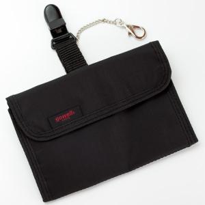 隠し財布・旅行用品 スマートポケット ヨコ型