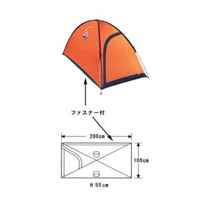 他に例をみないドームスタイルの最も軽い自立式のシェルターです。 極限まで荷物を切り詰め軽量化をはから...