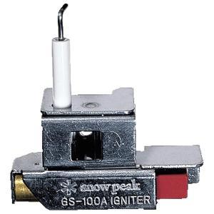 点火を容易にするオプションイグナイタです。  サイズ:17×42×45mm 材質:ステンレス 重量:...