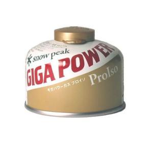 スノーピーク ギガパワーガス110プロイソ GP-110G