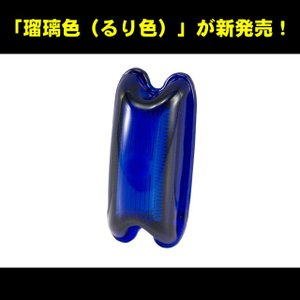 JET 角型マーカーランプ(角マーカー)用レン...の詳細画像2