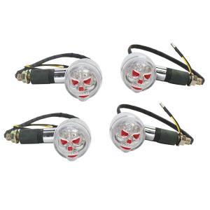 LED ウインカー スカルウィンカー LED12灯 汎用 アメリカン ハロウィン カスタムパーツ 社外品 ドレスアップ パーツ スティード TW200 SR400|topsense
