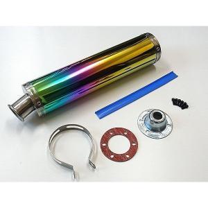 汎用 焼き入れ オール ステンレス マフラー ストレート 45mm|topsense
