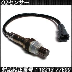 O2センサー エスクード TA11W TA51W TD11W TD51W TD61W TA02W TA52W TL52W スズキ 18213-77E00 O2 純正互換 カプラー 4ピン|topsense