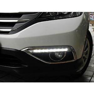 CR-V RM1 RM2 RM3 LED ウィンカー & デイライト フォグ ベゼル topsense