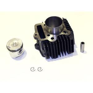 タイカブ C100EX シリンダー 97cc モンキー DAX ゴリラ C90 CD90 カブ 50mm スーパーカブ100 スーパーカブ100EX|topsense