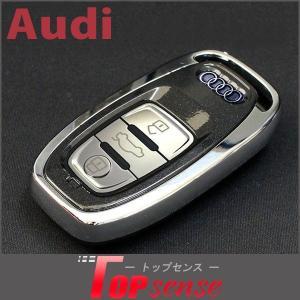 アウディ 純正適合 リモコン スマートキーケース 高級仕様ブラックパール Audi専用 キー 保護カバー アウディ用 鍵 キーレス キーレスカバー キーケース|topsense